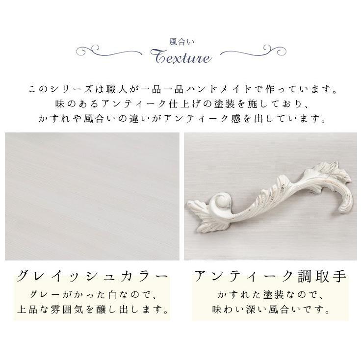 チェスト テレビボード 姫 姫系 姫家具 白 ホワイト アンティーク 収納 Segreta セグレータ kaguhonpo 10