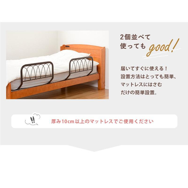 ベッドガード 完成品 ベッドフェンス 落下防止 布団ずれ防止 サイドガード 高齢者 安眠 フレーム パイプ シンプル|kaguhonpo|04