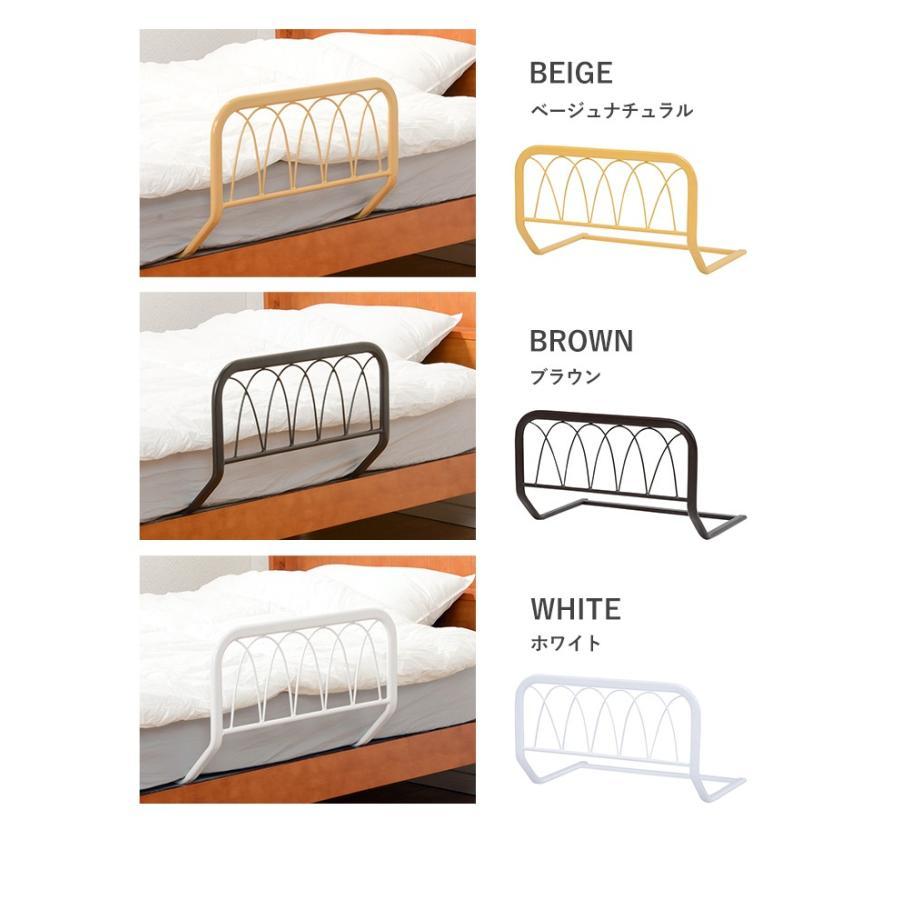 ベッドガード 完成品 ベッドフェンス 落下防止 布団ずれ防止 サイドガード 高齢者 安眠 フレーム パイプ シンプル|kaguhonpo|08