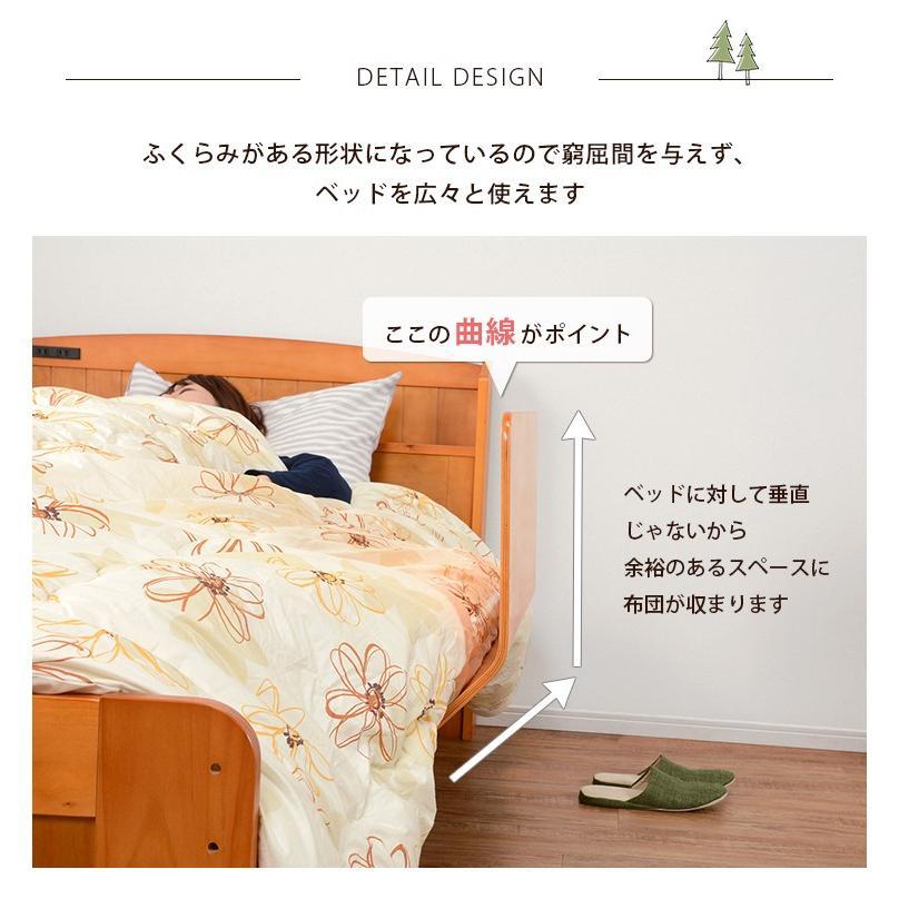 ベッドガード 完成品 ベッドフェンス 落下防止 布団ずれ防止 サイドガード 高齢者 安眠 フレーム 木製 幅60cm|kaguhonpo|04