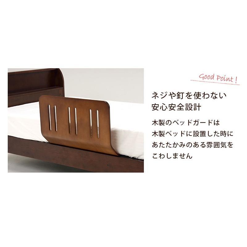 ベッドガード 完成品 ベッドフェンス 落下防止 布団ずれ防止 サイドガード 高齢者 安眠 フレーム 木製 幅60cm|kaguhonpo|05