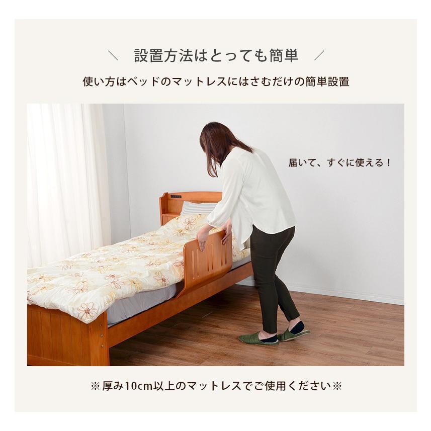 ベッドガード 完成品 ベッドフェンス 落下防止 布団ずれ防止 サイドガード 高齢者 安眠 フレーム 木製 幅60cm|kaguhonpo|06