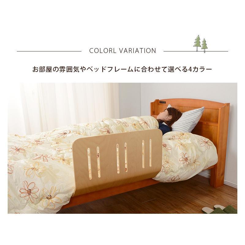 ベッドガード 完成品 ベッドフェンス 落下防止 布団ずれ防止 サイドガード 高齢者 安眠 フレーム 木製 幅60cm|kaguhonpo|07