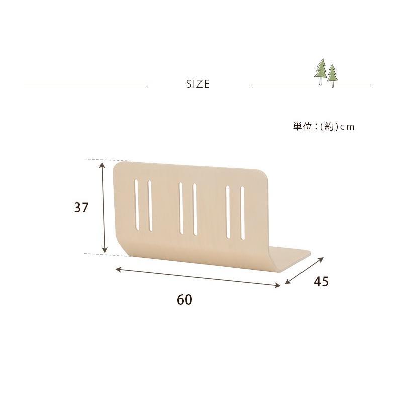 ベッドガード 完成品 ベッドフェンス 落下防止 布団ずれ防止 サイドガード 高齢者 安眠 フレーム 木製 幅60cm|kaguhonpo|09