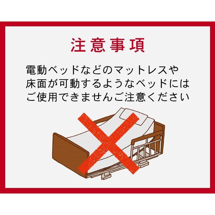 ベッドガード 完成品 ベッドフェンス 落下防止 布団ずれ防止 サイドガード 高齢者 安眠 フレーム 木製 幅60cm|kaguhonpo|10