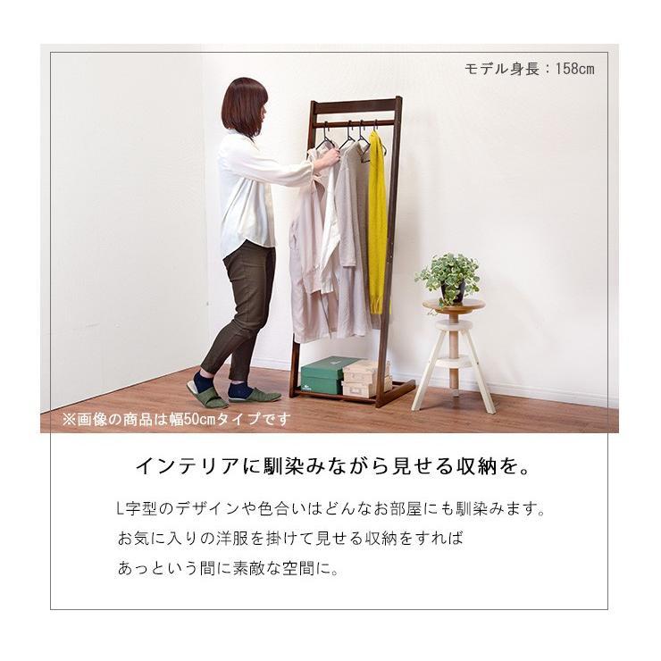 ハンガーラック スリム おしゃれ ラック 収納 衣類ハンガー コートハンガー 衣類収納 スタイルハンガー 一人暮らし L字型 幅40cm エル kaguhonpo 05
