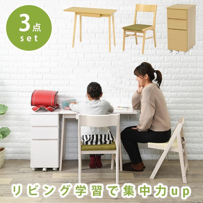 学習机を子供部屋ではなくリビングに置く「リビング学習」が注目されています