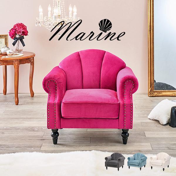 アンティーク風デザインに貝殻のモチーフを取り入れた、大人可愛いソファ