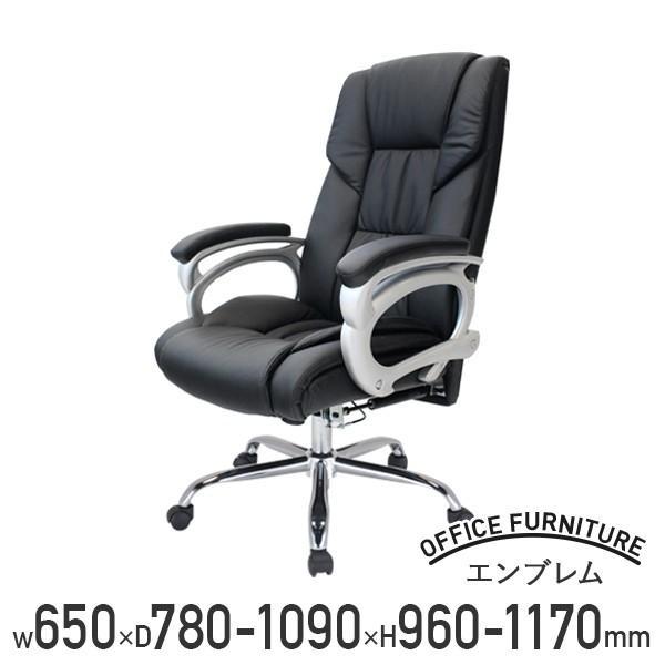 エンブレム エンブレム リクライニングチェア マネージメントチェア ハイバックチェア 社長椅子 役員椅子 重役椅子 ブラック 代引不可 法人宛限定 YS-4246(242460)
