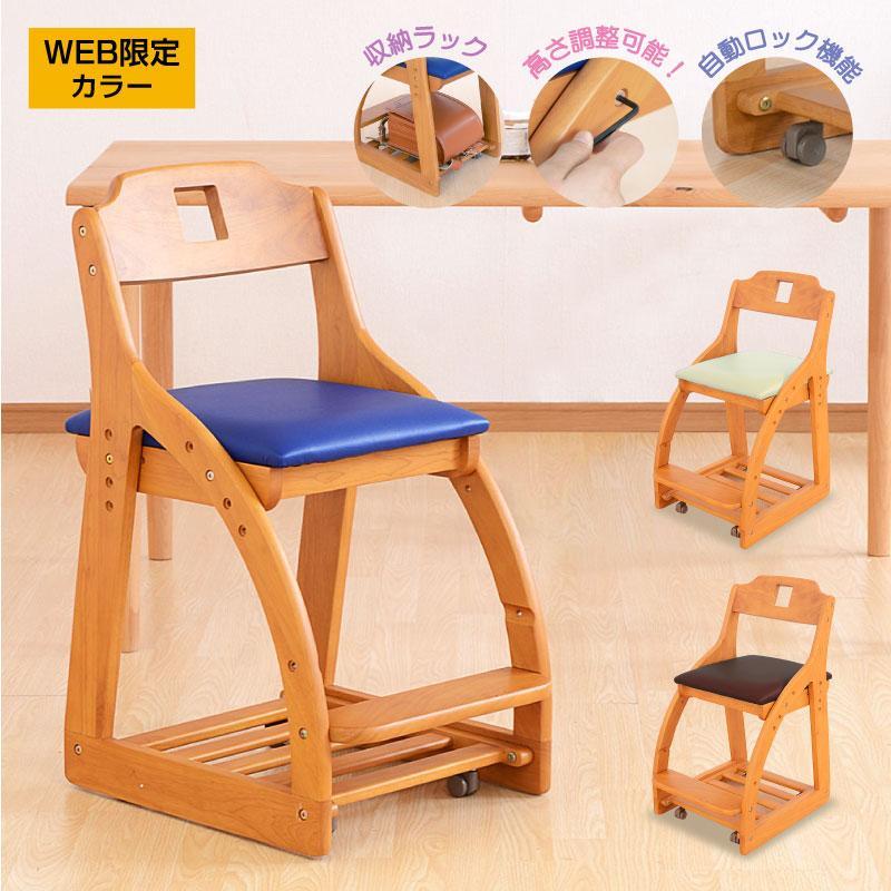 学習チェア 木製 学習椅子 エリック (人気激安) 成長に合わせて高さが調整できる 椅子 キャスターストッパー付き ダイニングチェア キッズ チェア 子供用 調節 マーケット 関家具