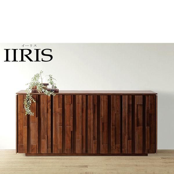 イーリス IIRIS 118サイドボード テーブル カウンター 北欧 ウォールナット突板 ブラウン ブラウン 開梱設置 10月18日入荷予定