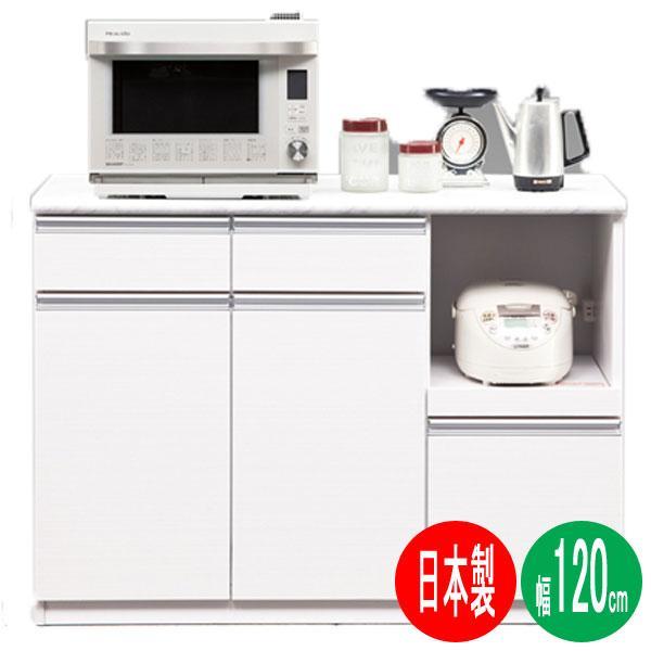 キッチンオープンカウンター キッチンオープンカウンター 120cm幅 メアリー 国産 完成品 開梱設置
