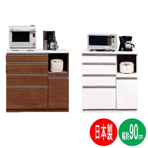 キッチンカウンター 90cm幅 セイント 国産 完成品 開梱設置