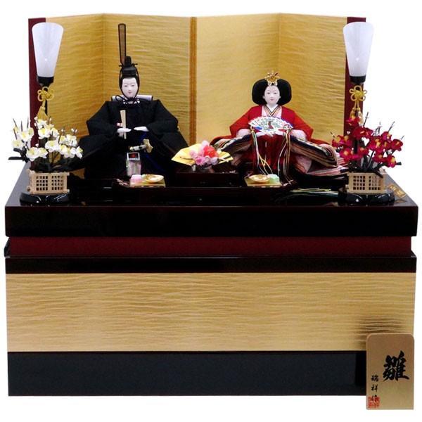 雛人形 ひな人形 収納箱飾りセット 親王飾り 春輝 66cm 節句人形 初節句