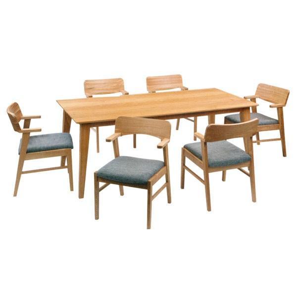 ダイニングテーブルセット 7点セット ラパン タモ無垢集成材 テーブル150cm幅