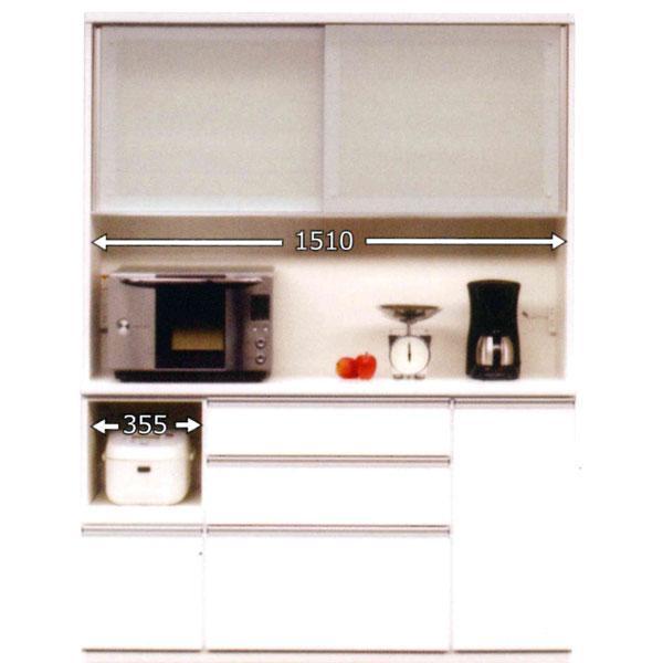 食器棚 食器棚 156cm幅 奥行49cm キッチンボード レンジボード国産 ホワイト ブラウン 組立設置無料 日本製モイス付き