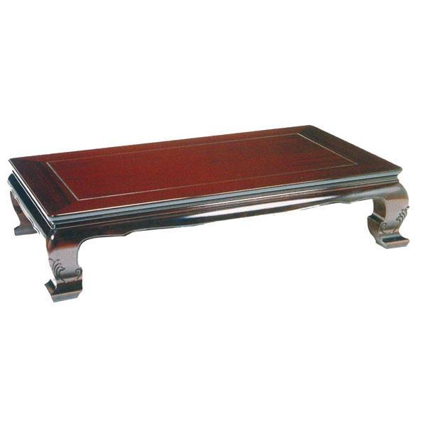 テーブル 座卓 150cm幅 固定脚 シタン材 五條 国産 開梱設置