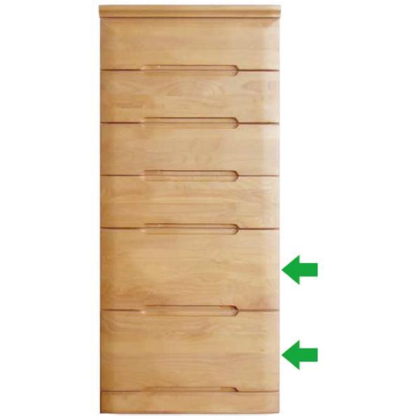 MARUTA PLUM 家具 婚礼家具 タンス 環境対応 開梱設置 58-6段チェスト