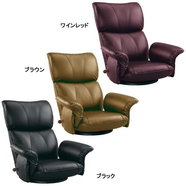 座椅子 リクライニング 回転式 3色対応 国産 -匠- YS-1396HR