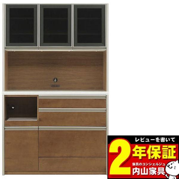 オープン食器棚 140cm幅 ブレンド 開梱設置