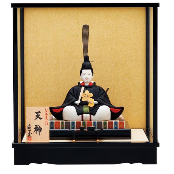 浮世人形 一秀 天神 木目込人形飾り 日本人形 ケース飾り お祝い O-28