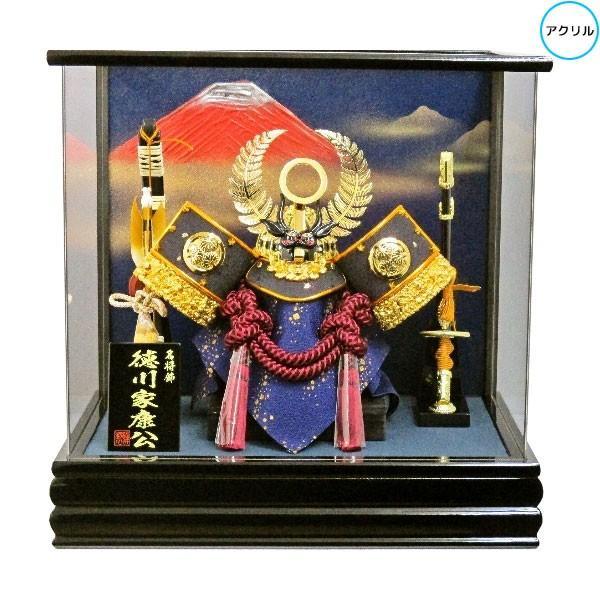 兜ケース飾り アクリルケース 五月人形 節句人形 8号 徳川金兜 K1812