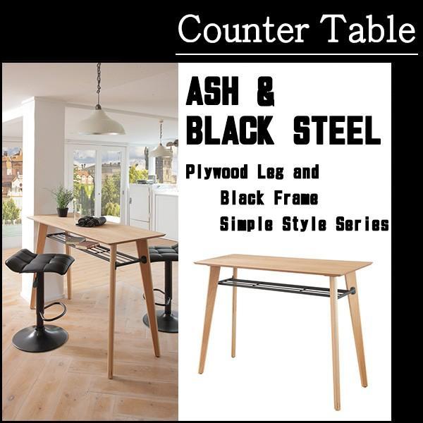 送料無料 ナチュラルデザインで木目の綺麗な幅120cmのお洒落なハイテーブル カウンターテーブル バーテーブル カフェテーブル コーヒーテーブル コーヒーテーブル TCT-1256