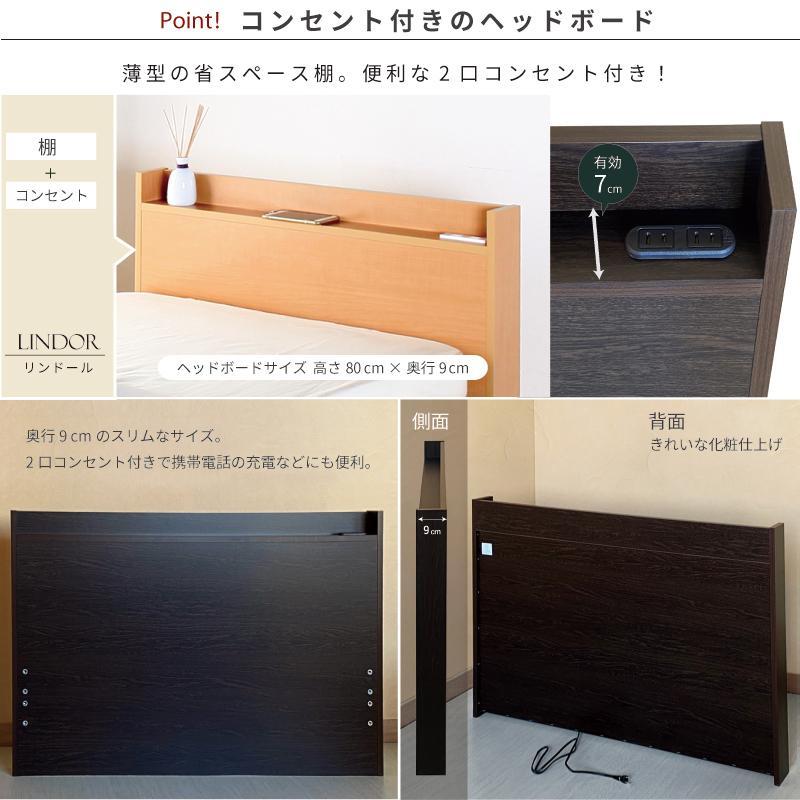 収納ベッド セミシングル ショート 日本製 幅83cm ベッドフレーム リンドール #14 本体フレームのみ|kaguranger|02