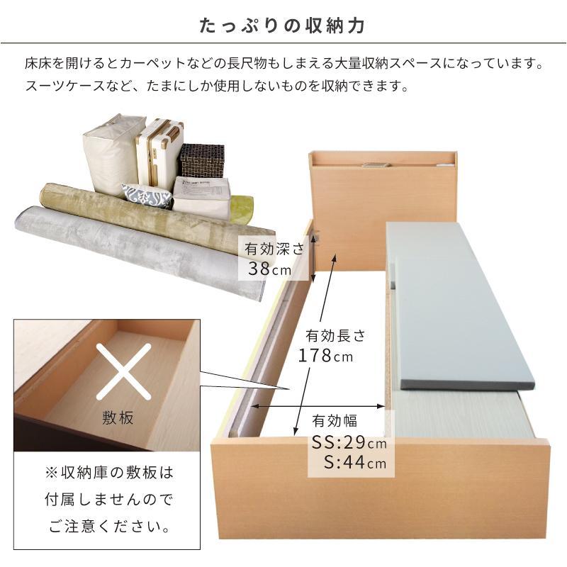 収納ベッド セミシングル ショート 日本製 幅83cm ベッドフレーム リンドール #14 本体フレームのみ|kaguranger|07
