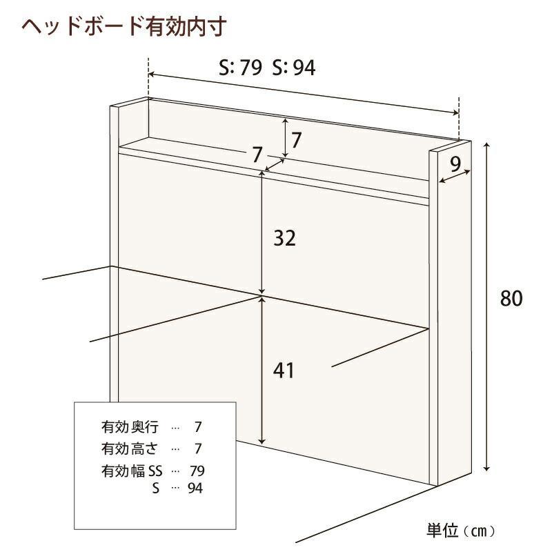 収納ベッド セミシングル ショート 日本製 幅83cm ベッドフレーム リンドール #14 本体フレームのみ|kaguranger|08
