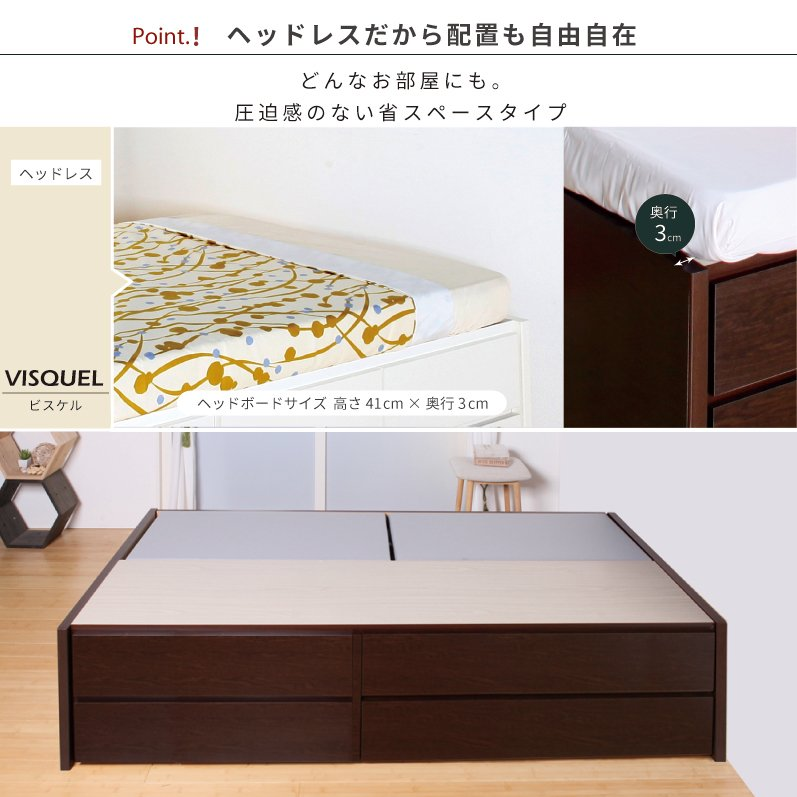 収納ベッド シングル ショート 日本製 幅98cm ベッドフレーム ビスケル  ヘッドレス #14 本体フレームのみ|kaguranger|02