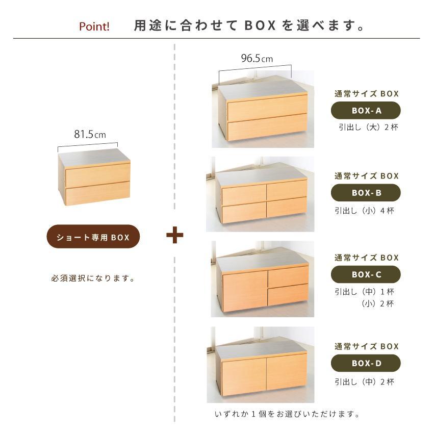 収納ベッド シングル ショート 日本製 幅98cm ベッドフレーム ビスケル  ヘッドレス #14 本体フレームのみ|kaguranger|04