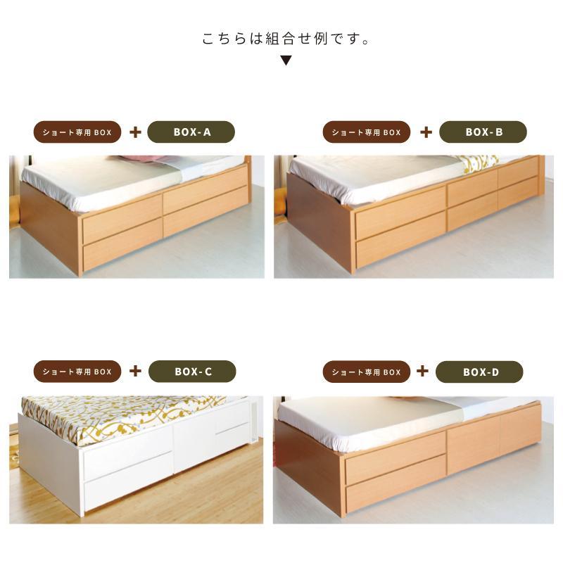 収納ベッド シングル ショート 日本製 幅98cm ベッドフレーム ビスケル  ヘッドレス #14 本体フレームのみ|kaguranger|05