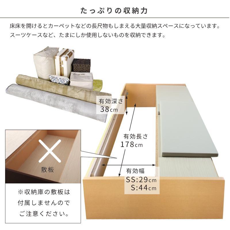 収納ベッド シングル ショート 日本製 幅98cm ベッドフレーム ビスケル  ヘッドレス #14 本体フレームのみ|kaguranger|07
