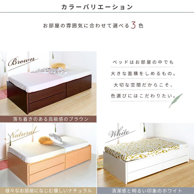 収納ベッド シングル ショート 日本製 幅98cm ベッドフレーム ビスケル  ヘッドレス #14 本体フレームのみ|kaguranger|10