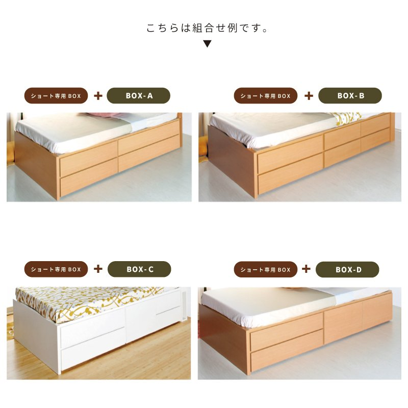 収納ベッド シングル ショート 日本製 幅98cm ベッドフレーム レイエス #14 本体フレームのみ 本体フレームのみ|kaguranger|05
