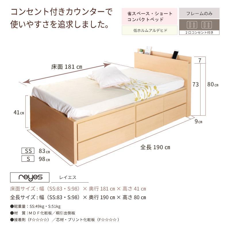 収納ベッド シングル ショート 日本製 幅98cm ベッドフレーム レイエス #14 本体フレームのみ 本体フレームのみ|kaguranger|08