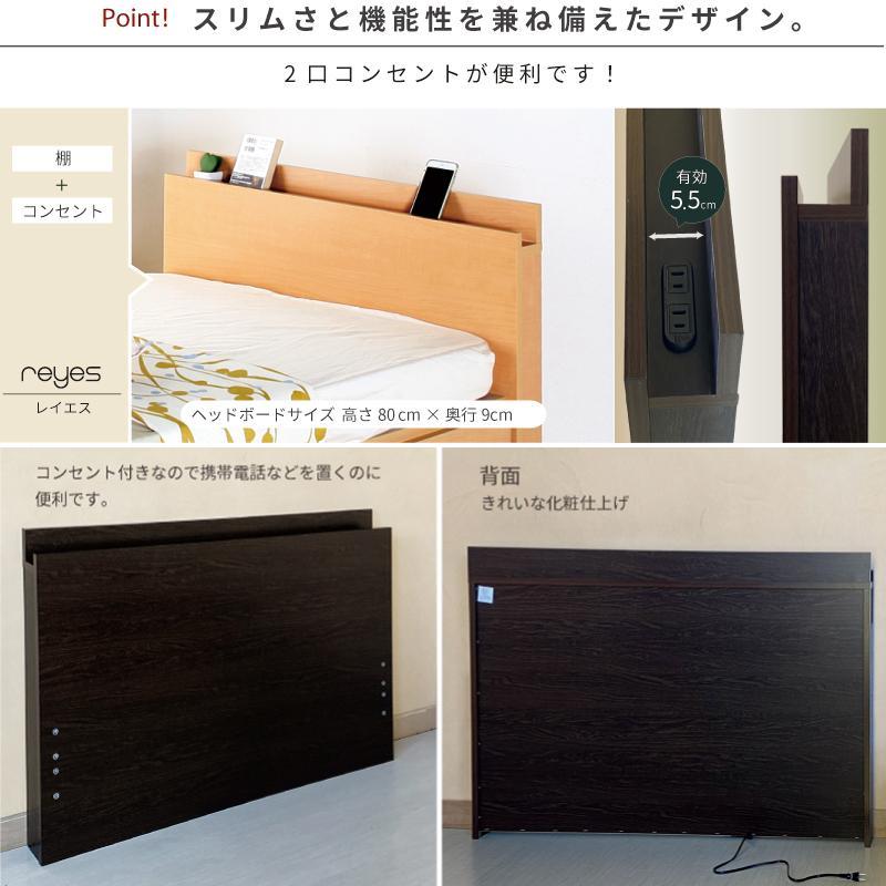 収納ベッド セミシングル ショート 日本製 幅83cm ベッドフレーム レイエス #14 本体フレームのみ kaguranger 02
