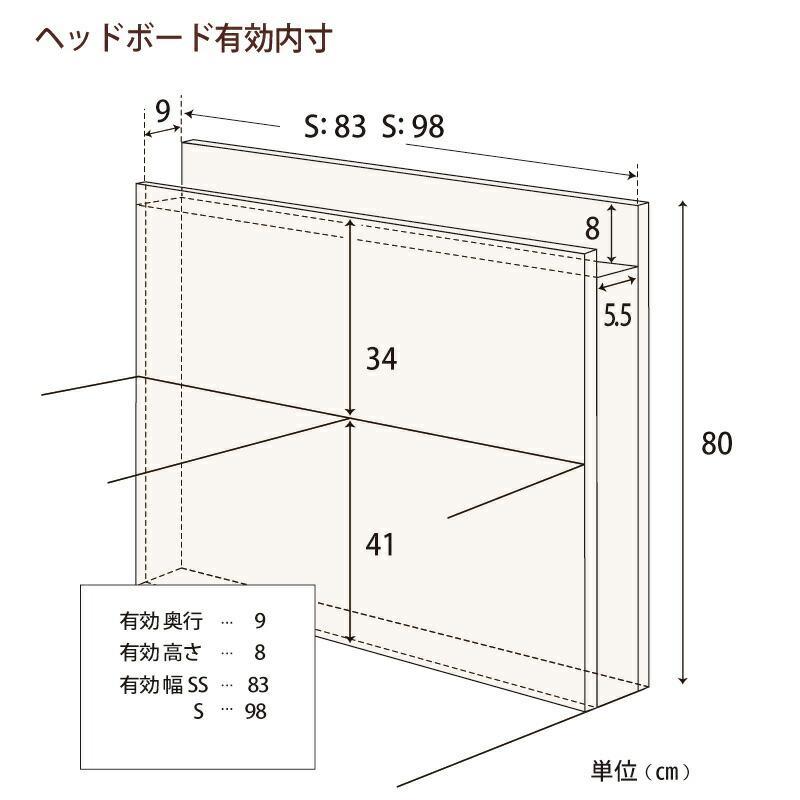 収納ベッド セミシングル ショート 日本製 幅83cm ベッドフレーム レイエス #14 本体フレームのみ kaguranger 09