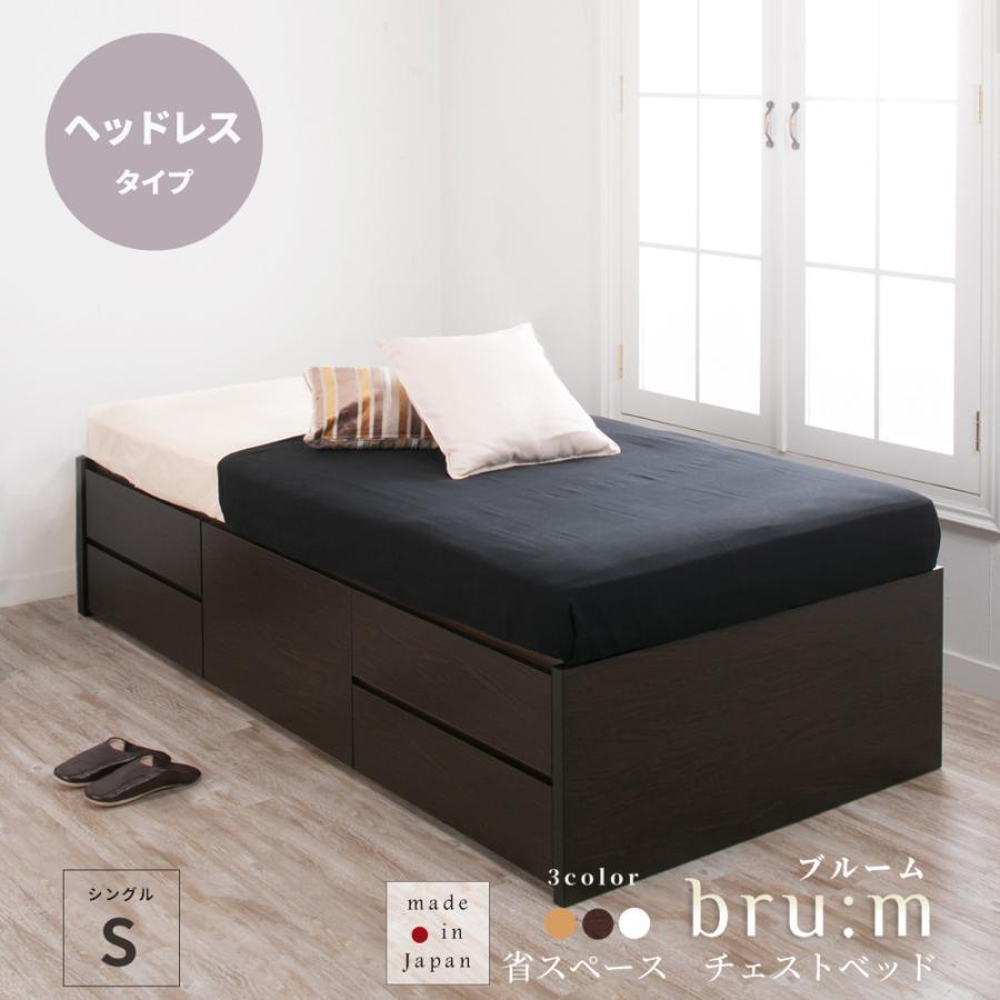 チェストベッド シングルベッド 日本製 収納ベッド 国産ベッド ベッド シングル 本体フレームのみ ディクシー 大容量収納 5杯引出 BOX|kaguranger