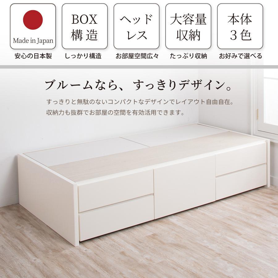 チェストベッド シングルベッド 日本製 収納ベッド 国産ベッド ベッド シングル 本体フレームのみ ディクシー 大容量収納 5杯引出 BOX|kaguranger|02
