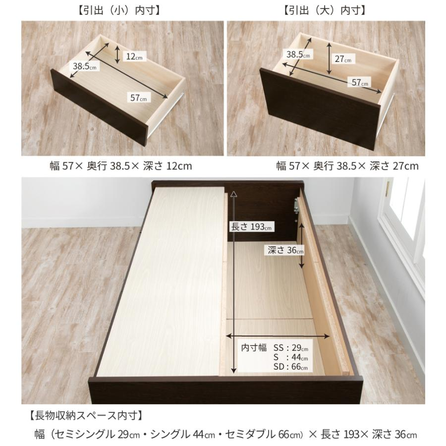 チェストベッド シングルベッド 日本製 収納ベッド 国産ベッド ベッド シングル 本体フレームのみ ディクシー 大容量収納 5杯引出 BOX|kaguranger|11