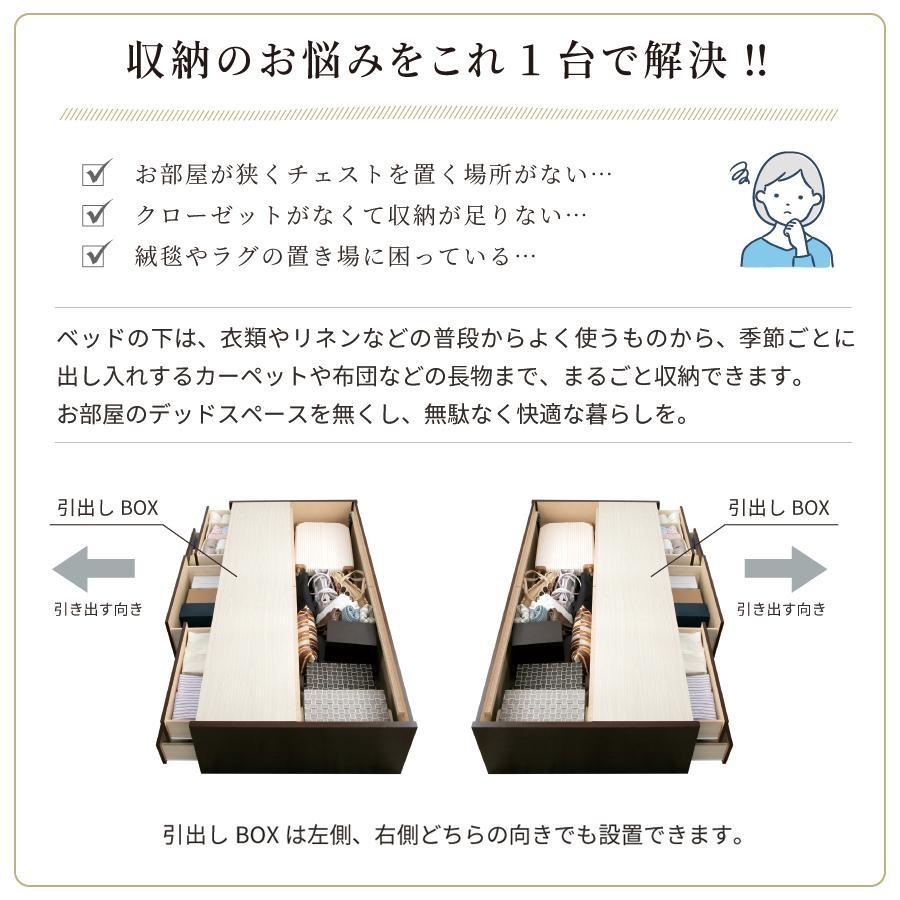 チェストベッド シングルベッド 日本製 収納ベッド 国産ベッド ベッド シングル 本体フレームのみ ディクシー 大容量収納 5杯引出 BOX|kaguranger|03