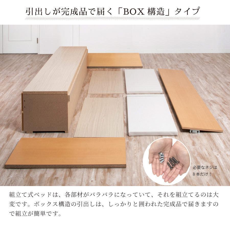 チェストベッド シングルベッド 日本製 収納ベッド 国産ベッド ベッド シングル 本体フレームのみ ディクシー 大容量収納 5杯引出 BOX|kaguranger|04