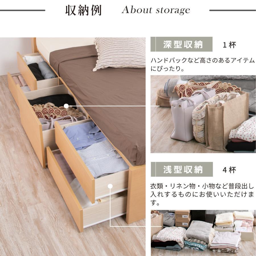チェストベッド シングルベッド 日本製 収納ベッド 国産ベッド ベッド シングル 本体フレームのみ ディクシー 大容量収納 5杯引出 BOX|kaguranger|05