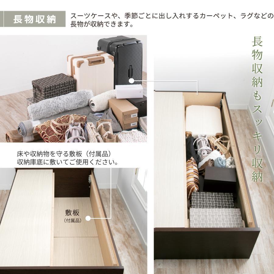 チェストベッド シングルベッド 日本製 収納ベッド 国産ベッド ベッド シングル 本体フレームのみ ディクシー 大容量収納 5杯引出 BOX|kaguranger|06