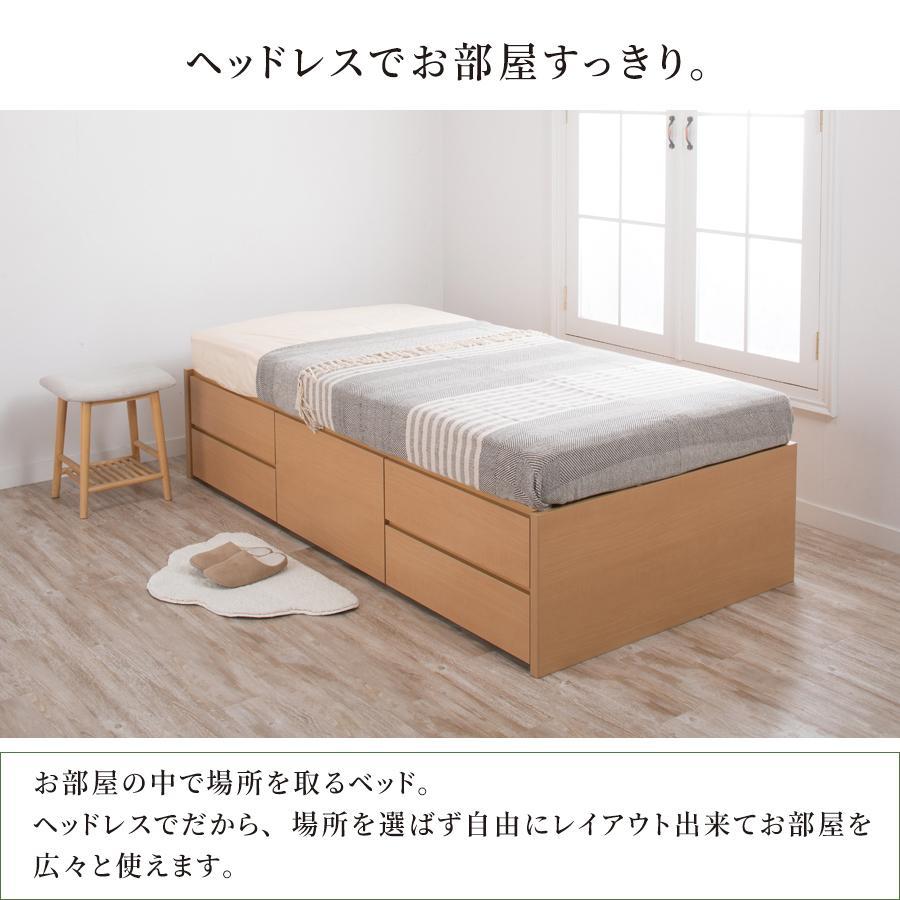 チェストベッド シングルベッド 日本製 収納ベッド 国産ベッド ベッド シングル 本体フレームのみ ディクシー 大容量収納 5杯引出 BOX|kaguranger|07