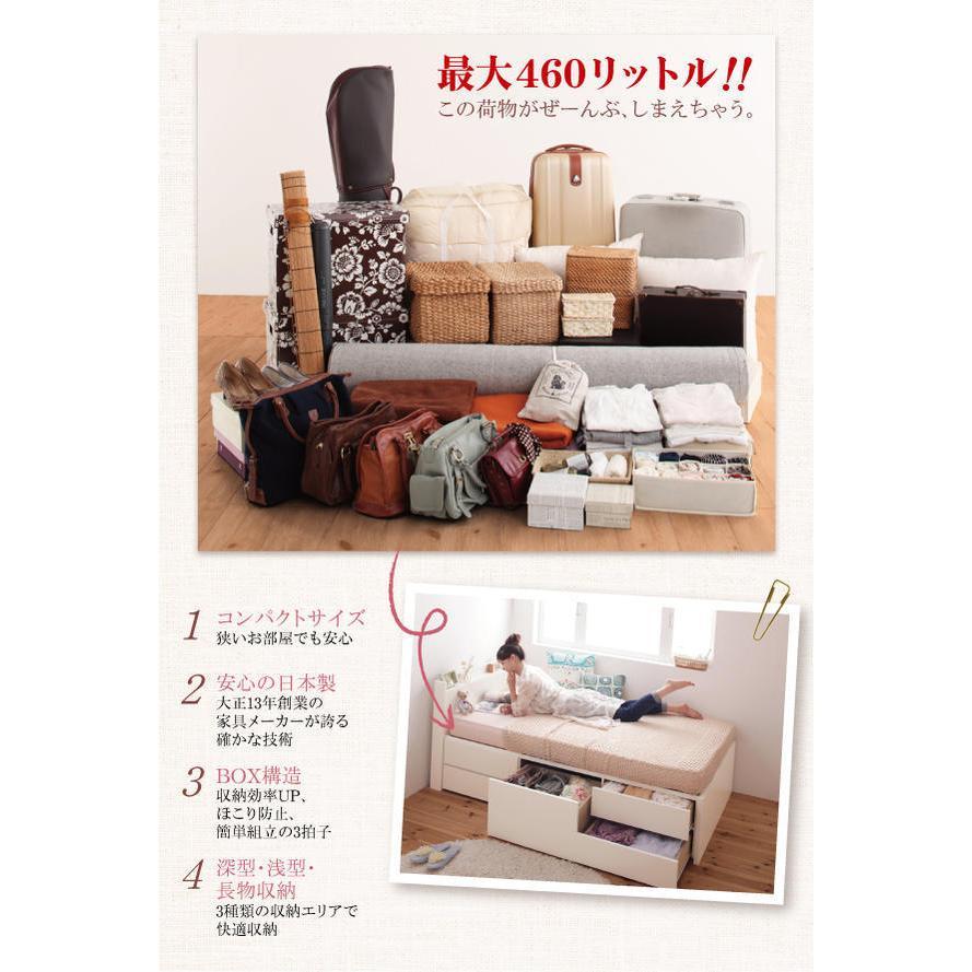 セミシングル 収納ベッド 5杯引出 セミシングルベッド ショートタイプ リフェス 幅83cm ベッドフレームのみ|kaguranger|02