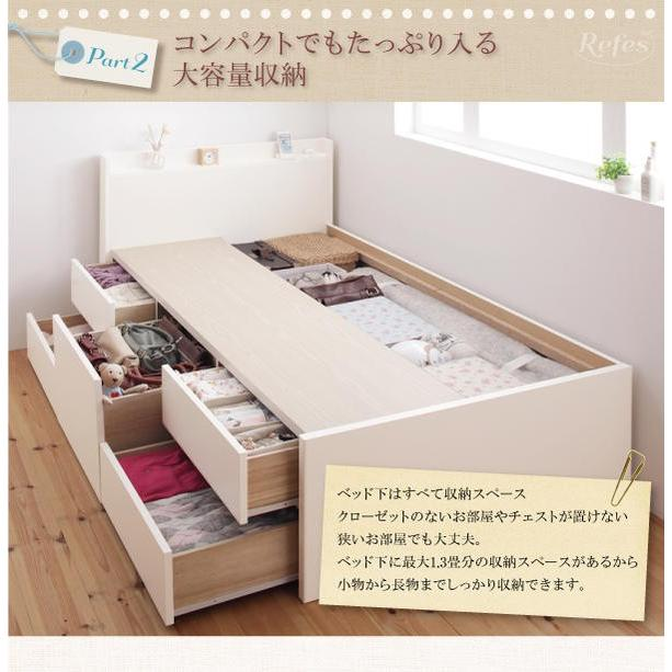 セミシングル 収納ベッド 5杯引出 セミシングルベッド ショートタイプ リフェス 幅83cm ベッドフレームのみ|kaguranger|04