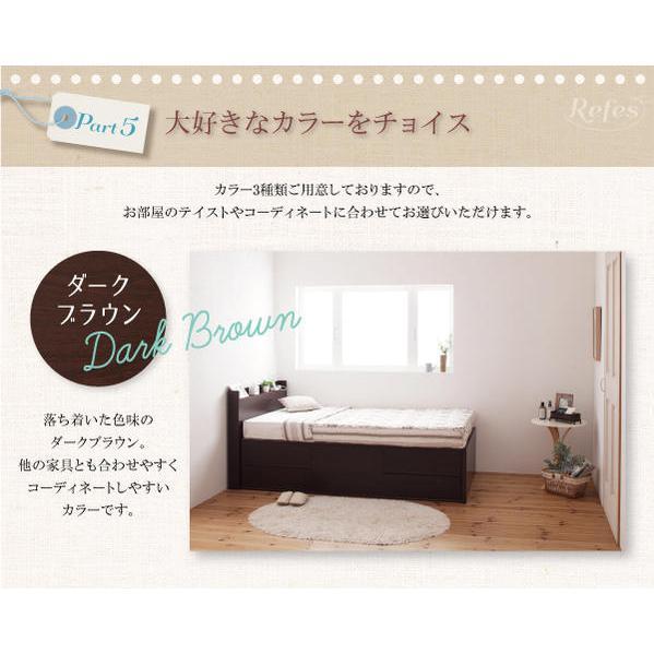 セミシングル 収納ベッド 5杯引出 セミシングルベッド ショートタイプ リフェス 幅83cm ベッドフレームのみ|kaguranger|08